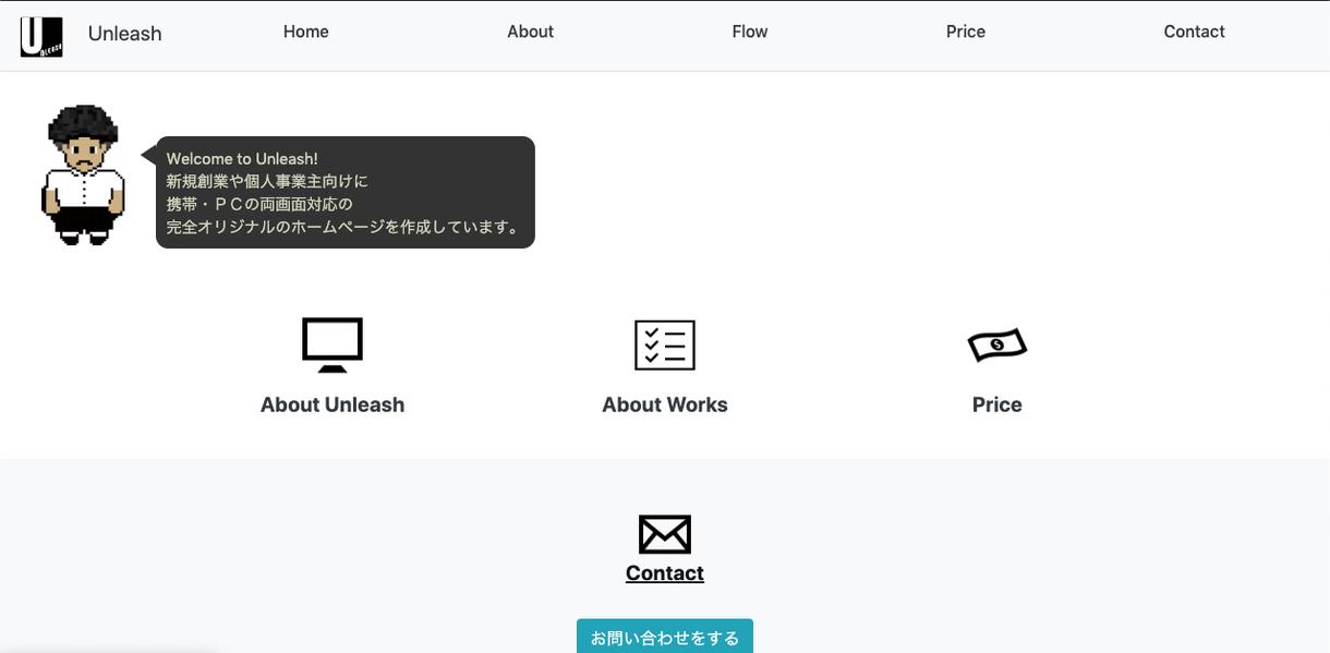 限定価格@2件★1件ずつホームページ作ります 現役のプログラマーがホームページのデザイン&作成します!