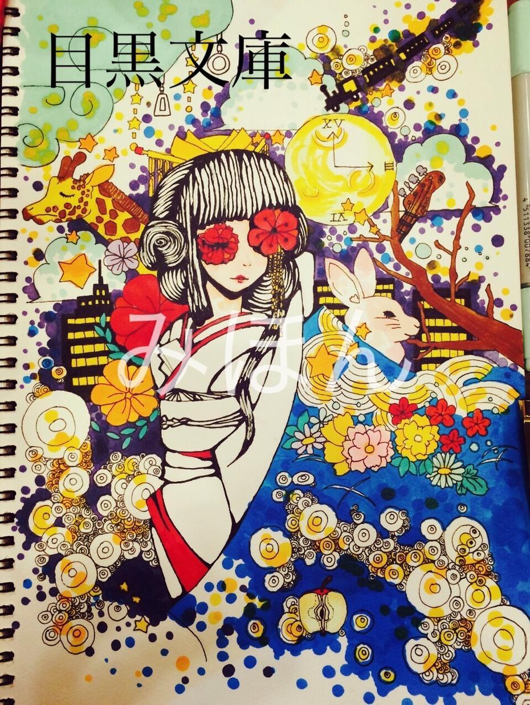 ほっこり、あったかいイラストお描きします 。無名女子大生が描きます✱ お祝い、アイコンなどにどうぞ❁