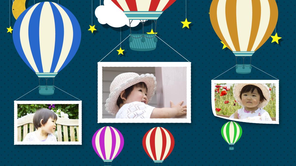 お子さまの「お誕生日記念動画」を制作いたします スマホやPCで見れる「動くフォトアルバム」