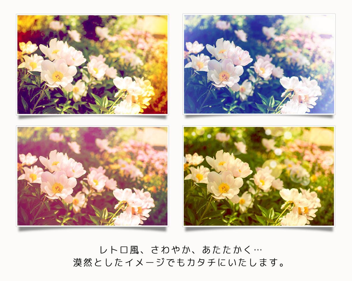 【3枚500円!】あなたの思い出の写真をもっと綺麗に加工します【無料枠あり!】