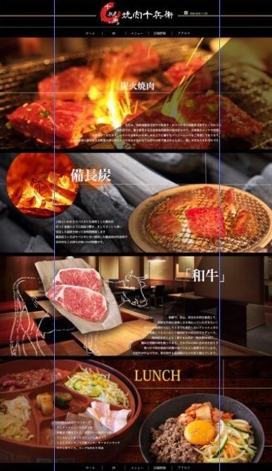 紙で伝える美味しさ。見やすくステキなデザインします 現役デザイナーで 元々は料理人もしていました!