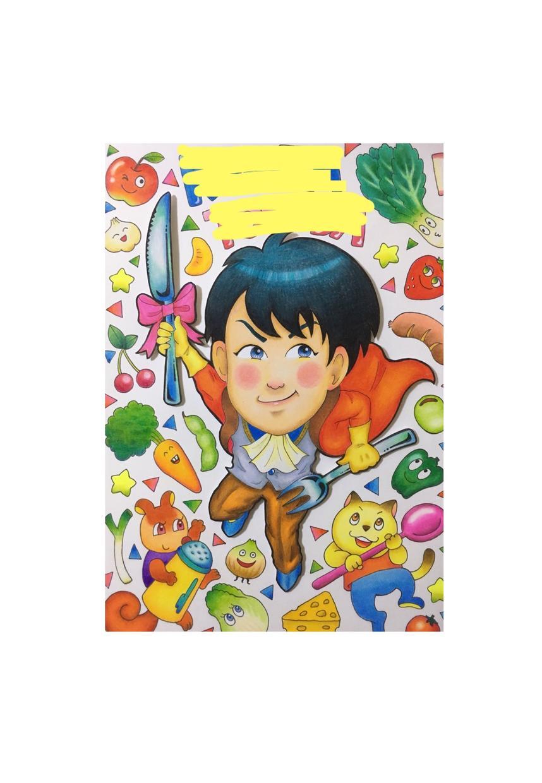 色鉛筆で似顔絵描きます 今だけ1000円!プレゼントや記念にいかがですか?