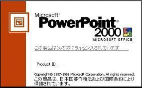 パワーポイント資料作成 ppt プレゼン資料作成 事業計画 イメージ1