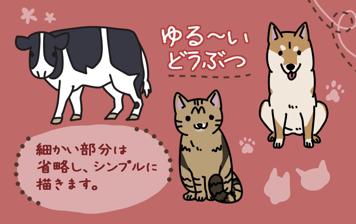 ☆人物のイラスト☆あなたの大切なペットのイラスト☆描かせてください!