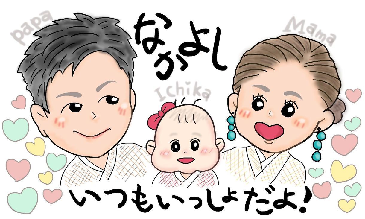 世界で一つ、似顔絵イラスト描きます 家族や兄弟、カップルなど似顔絵のイラストを描きます。