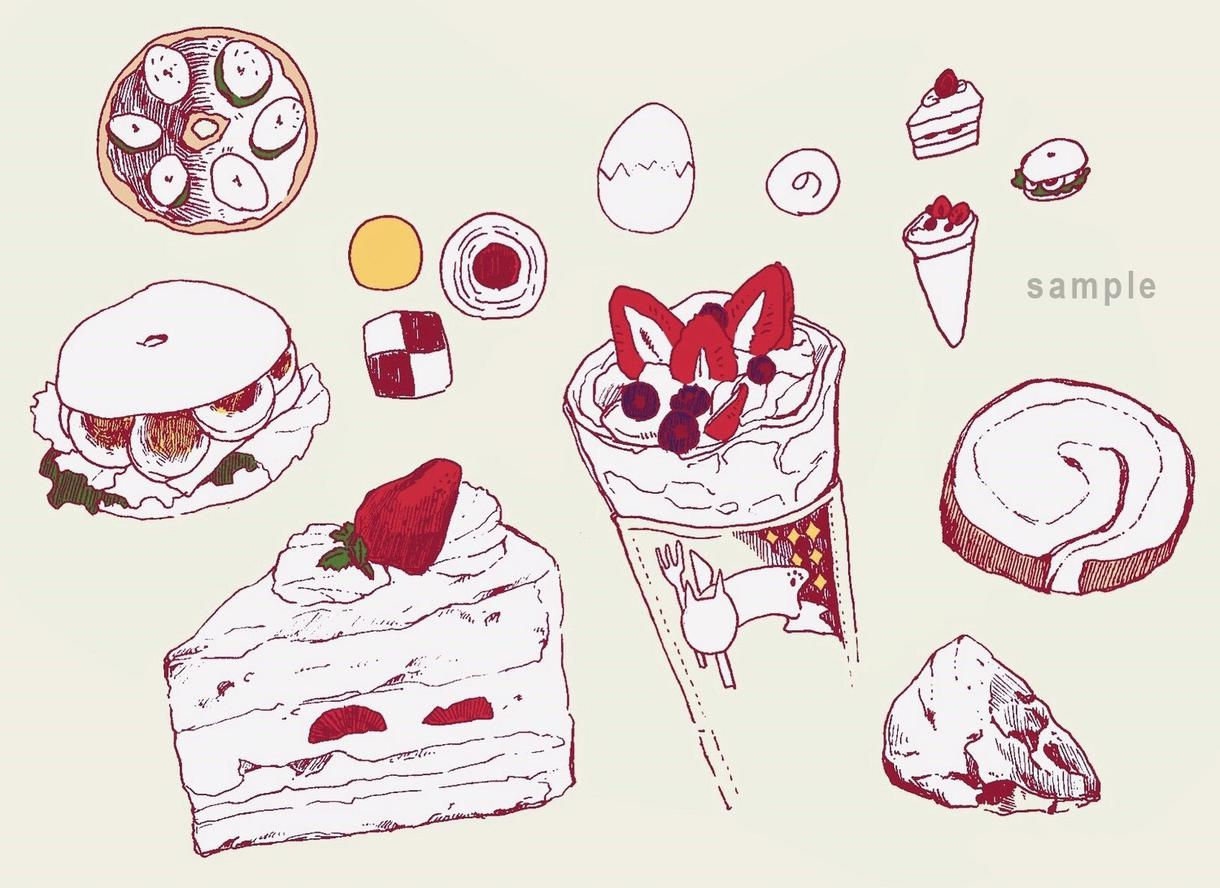 食べ物イラストお描きします メニュー等の挿し絵にも!是非ご利用ください:)