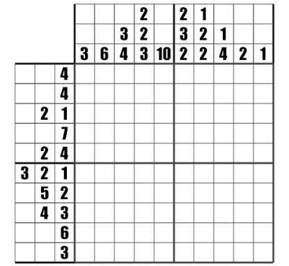 お絵かきロジック(ピクロスパズル)解きます パズル大好き戦略コンサルが対応