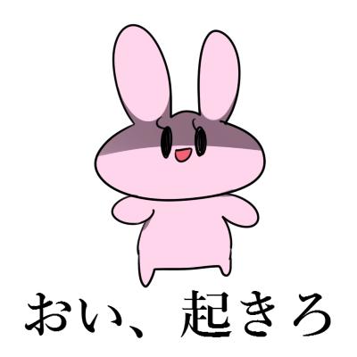 【500円~】LINEスタンプ制作お手伝いいたします!