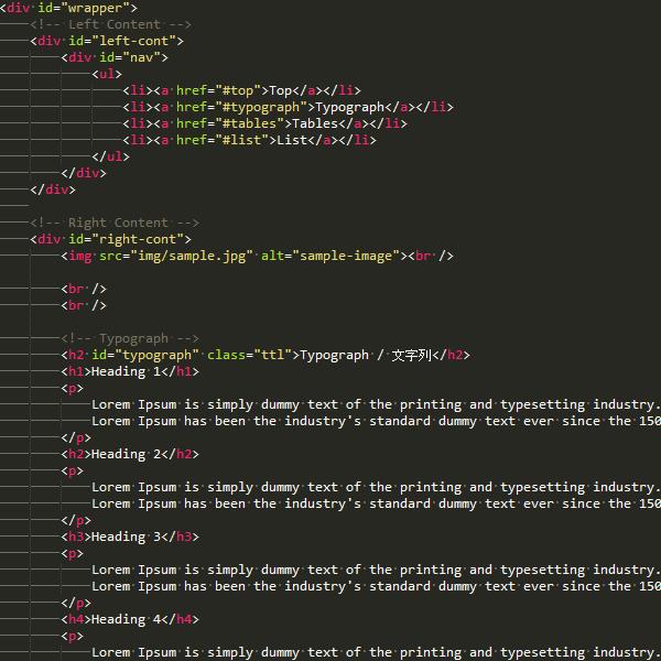 ホームページテンプレート作成します。