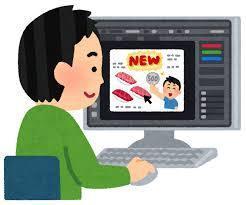 ホームページの制作代行します 忙しい・技術がない・その後の運営がめんどくさい方へ