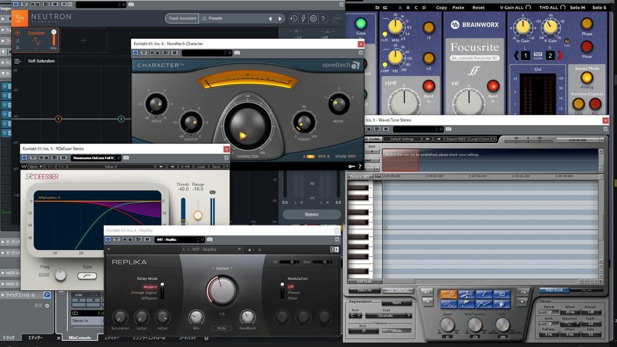 歌ってみたミックス(急ぎ,スマホ録音可)します 音程、リズム修正込み。高品質なMIXをあなたに イメージ1