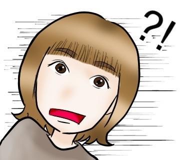 雰囲気似顔絵のLINEスタンプ作ります 自分の顔のLINEスタンプを使いたいとお考えの方に…♪