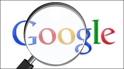 Google検索活用術をお教えします 情報化社会最強のスキル!これからの時代を生き残るために。 イメージ1