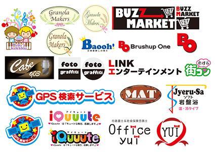 オリジナルロゴ、マークをデザインします お店や商品のロゴを作ってみませんか?