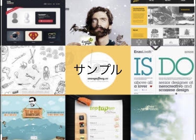 ホームページやwebのデザインを考えます デザインや看板等の作成に、そこまでお金はかけたくない方へ! イメージ1