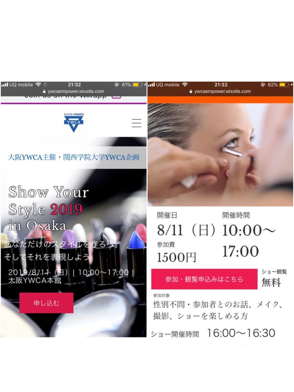 Wix Webサイト作成代行します スタイリッシュなサイトデザインを、1ページ5000円〜