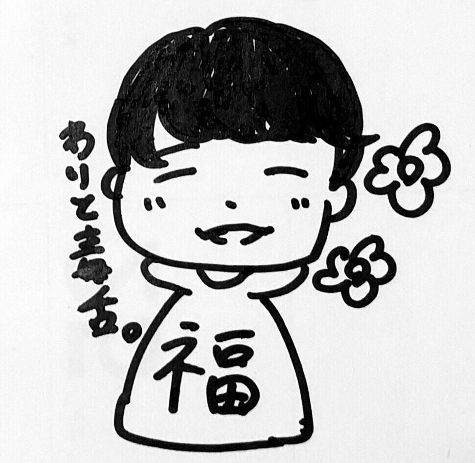 こけしイラスト描きます シンプルだから、アイコンや名刺イラストにも最適です