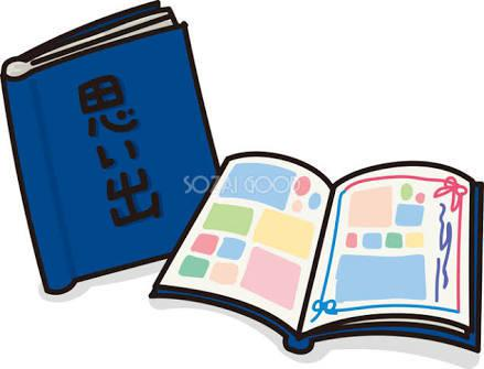思い出いっぱいの本作成致します 成長記録、旅の思い出、記念日等スクラップブック作りたい人に