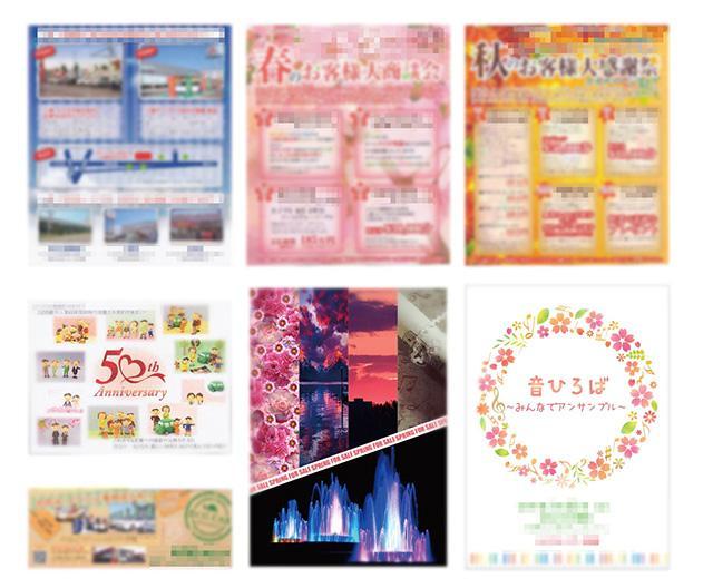 特別価格で!◆チラシ・ポスターなどデザインします あなたのイメージを形にします♫メニューやPOPなどもどうぞ!