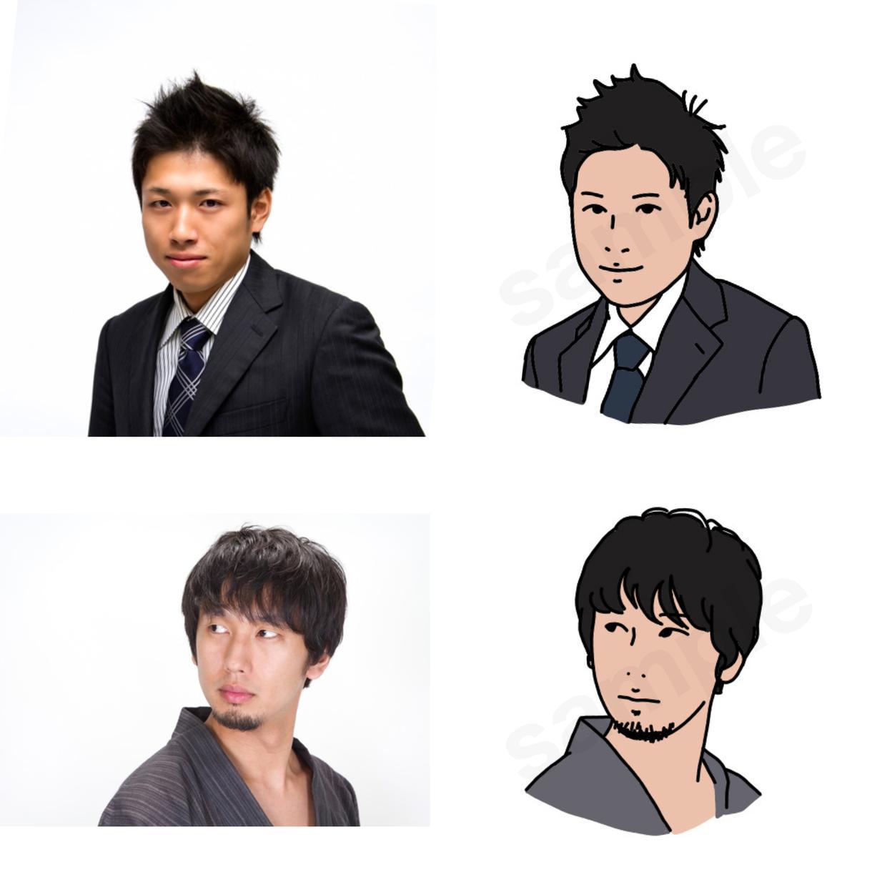アイコン用似顔絵描きます 男性も使いやすい!SNS等アイコンの写真のかわりにおすすめ!