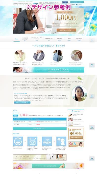 WEBサイトトップページデザインします 経験豊富なデザイナーがWEBサイトトップページをデザイン