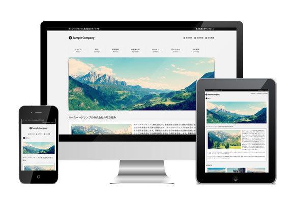 web制作・運用作成いたします 経験15年のデザイナーがスマホ対応でSEOに強いサイトを制作