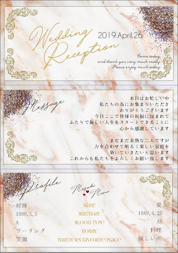 結婚式のペーパーアイテムや名刺等作成します 特殊用紙を使った完全オリジナルデザイン