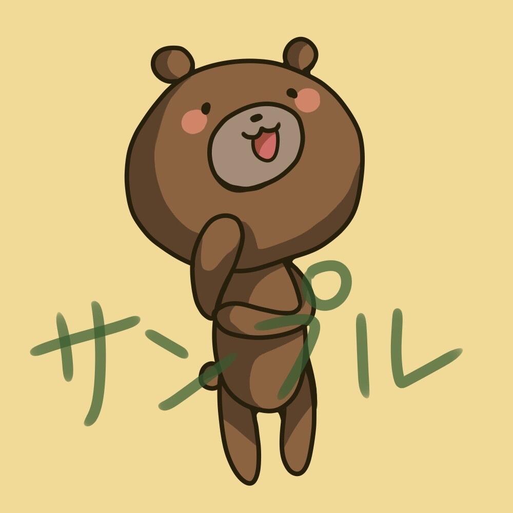 商用利用OK!癒されるほのぼの動物アイコン描きます ブログに使える!思わず目につく可愛い動物たちがわかりやすい!