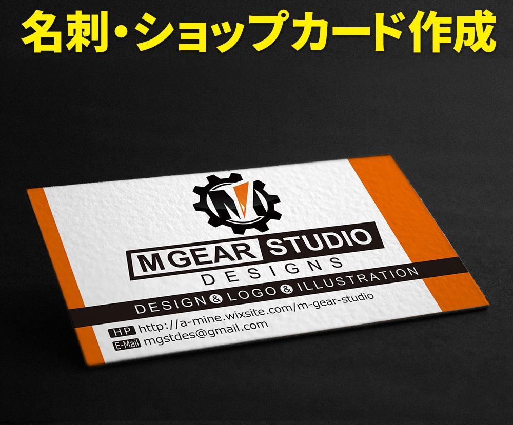 名刺/ショップカード制作致します 企業名刺/個人名刺/ショップカードなど制作