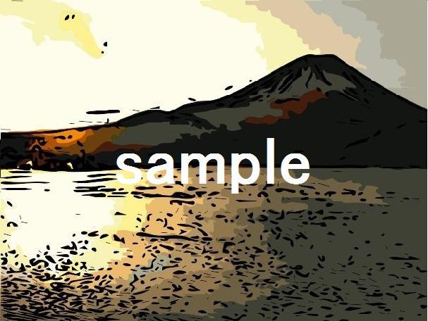 富士山イラストを売ります。