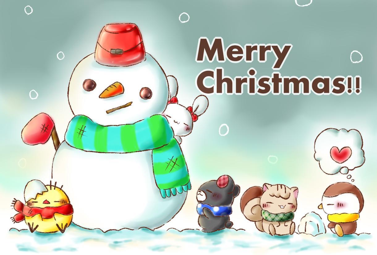 クリスマスに向けて!可愛いカードを作成します **もうすぐクリスマス!手軽で可愛いデジタルカード**