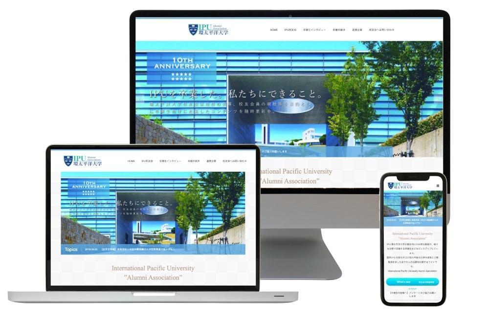 アフィリエイトサイト作成いたします サイト構築から記事アップまでプロが作成いたします。