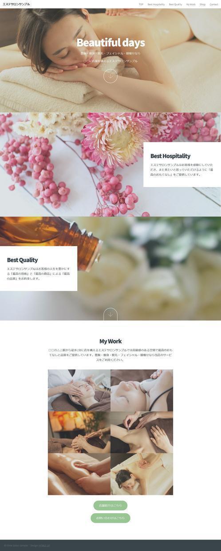ランニングコスト0円のホームページを作成します 格安!きれいなホームページが丸投げできて固定費が無料!!
