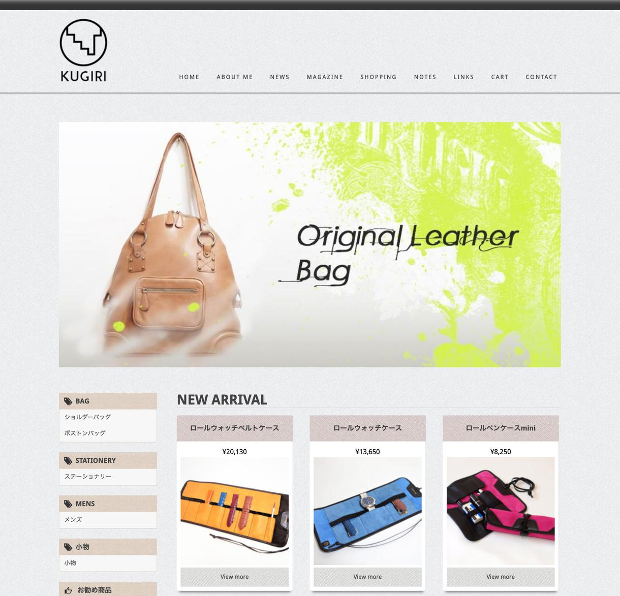 有名企業も手がける現役webデザイナーが作ります デザインや見やすさにこだわります!