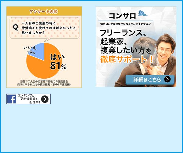 現役Webデザイナーがバナー制作致します サイトの配色に合うバナー、画像が必要な方へ!