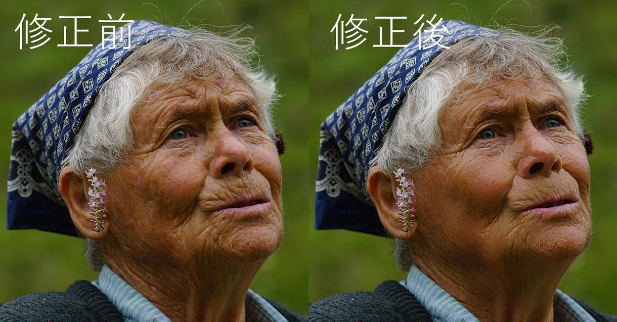 あなたの顔写真¥2000から修正致します レタッチであなたの顔写真をより魅力的に!