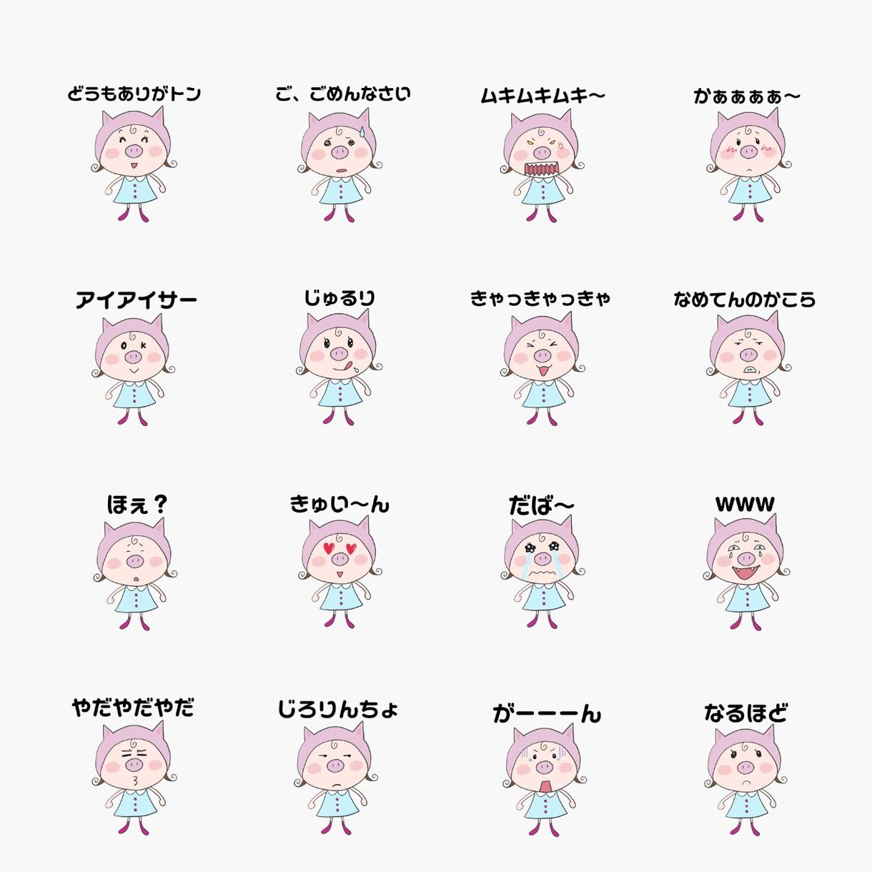 アイコン・LINEスタンプ・似顔絵描きます 先着10名限定・基本料半額/2,000円→1,000円
