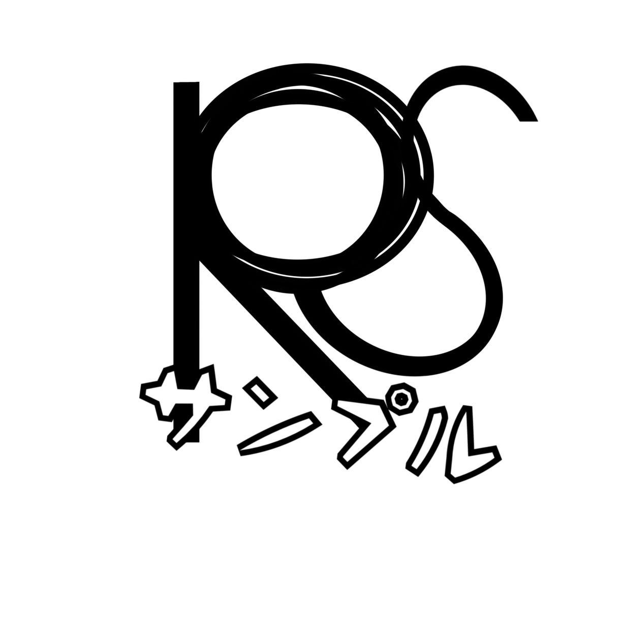 シンプルのロゴを作ります オリジナルかつシンプルのロゴをお作りします! イメージ1