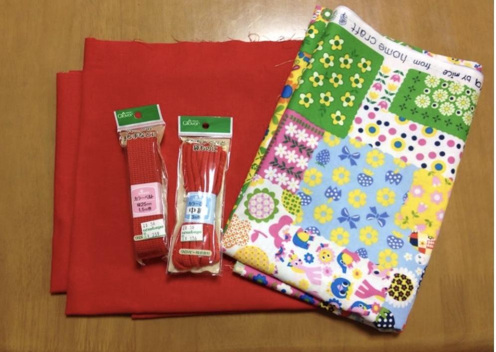 子供さんの通園・通学用品を作ります 入園・入学準備に!通園・通学に必要な布製品を作ります。