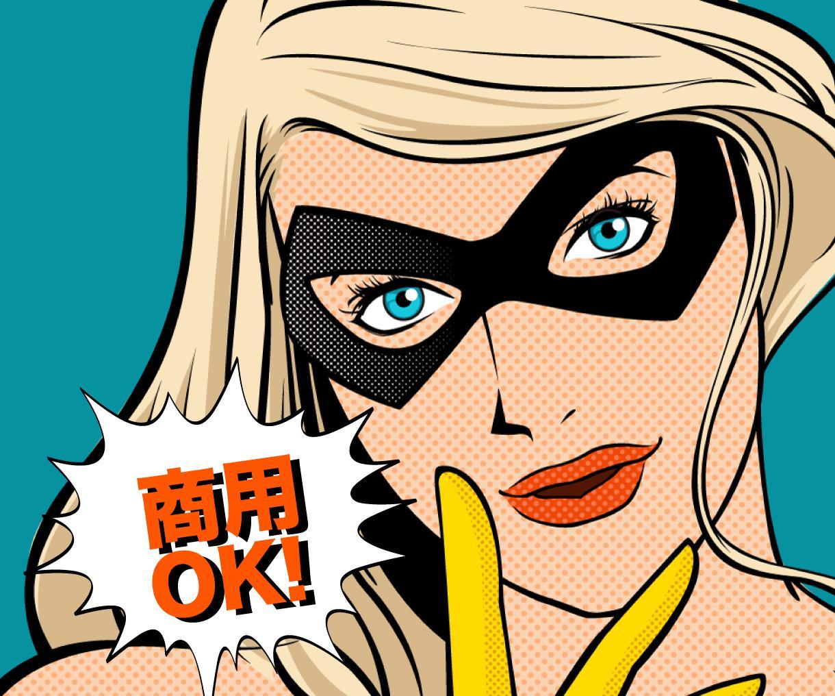 商用利用ok!アメコミ風イラスト 作成します かっこいいアメコミ風ヒーローのイラストです。