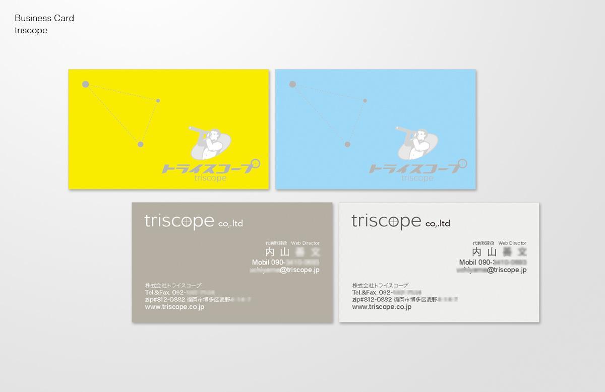 コミニュケーションとしての名刺をデザインします 想いを伝える名刺・ショップカードを作成します。