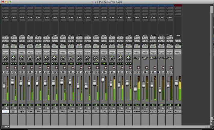 インスト曲のミックス・マスタリング承ります あなたの曲をメリハリのある抜けの良いサウンドへ! イメージ1