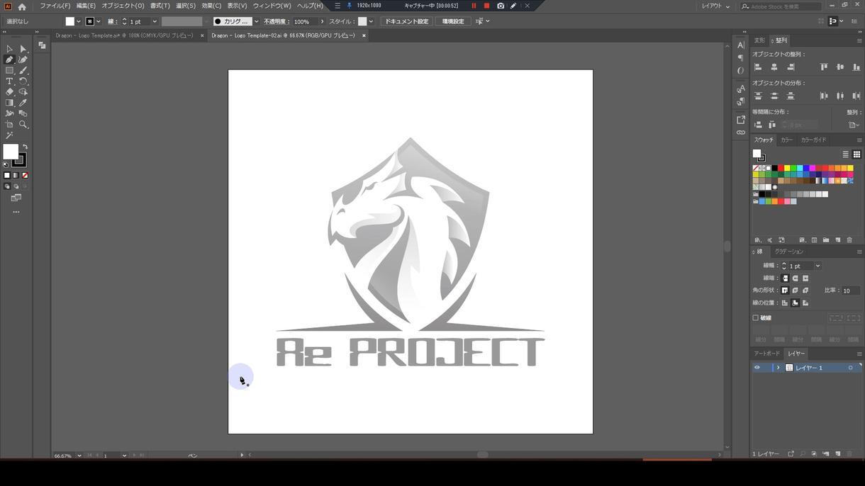 最短4日で制作致します 幻想的な3D ロゴ アニメーション動画を制作致します~
