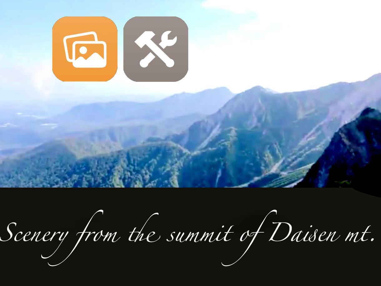 山陰地方の風景や建物の写真や動画を撮影します 風景、建物、観光地、日本海、大山等を撮影しデータをお渡し! イメージ1