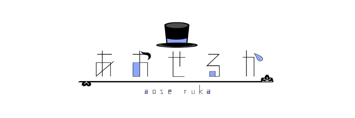 ネーム・タイトルロゴを作成します お客様のイメージにあったロゴを素早くお届け イメージ1
