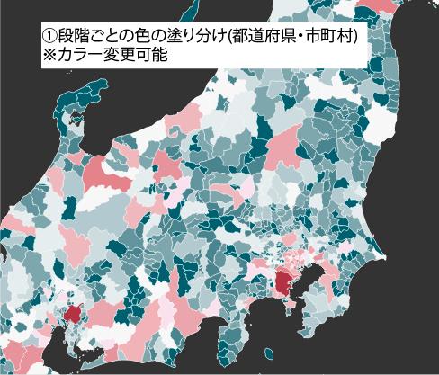 【プレゼンやHP、来店者分析に】地図でデータをわかりやすく見せます【GIS・インフォグラフィック】