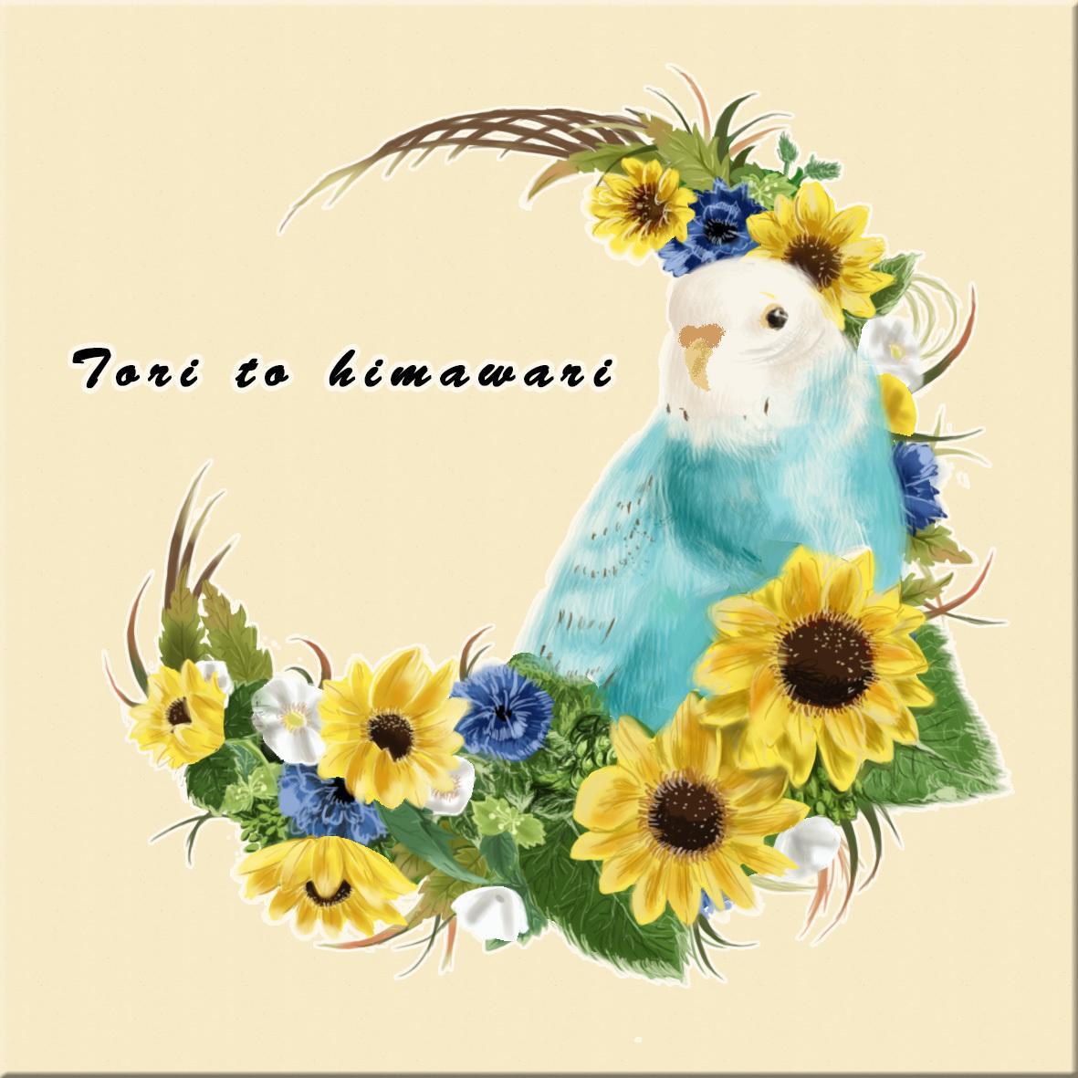 ペット×花リースのイラストお描きします ペット×花のリースを組み合わせた作品をお届けします♪