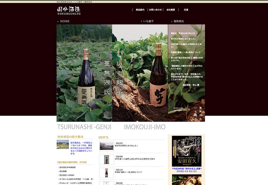 デザインが良い!ウェブサイトを低価格で作成します わからなくても安心。要望をとことんお聞かせください!