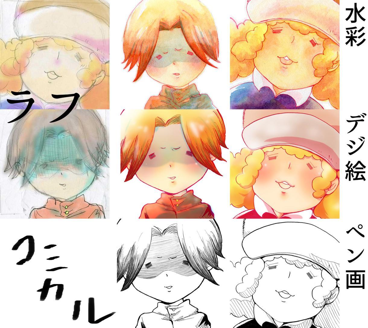 【水彩・ペン画・CG】SNSのアイコン描きます【顔アップ】