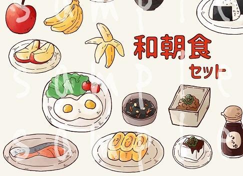 かわいい食べ物イラスト描きます 手描き感あふれる、かわいい食べ物イラストが欲しい方に♡